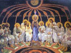 Энергия православной церкви в видении экстрасенсов