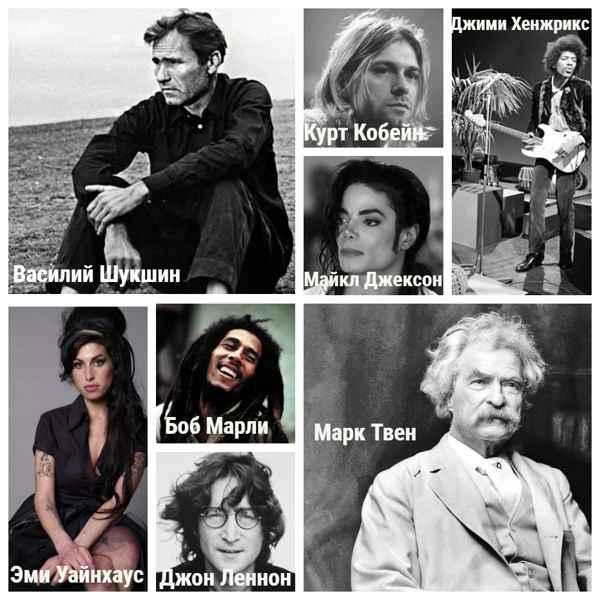 знаменитости