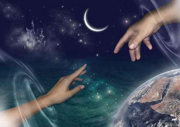 тайны мира