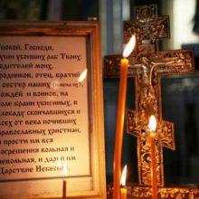 Какие молитвы читают после смерти человека на 3, 9 и 40 день