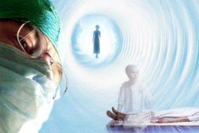 Существует ли жизнь после смерти? Вот истории очевидцев