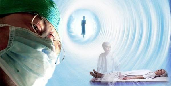 Видят ли нас умершие после смерти основные теории о жизни после смерти