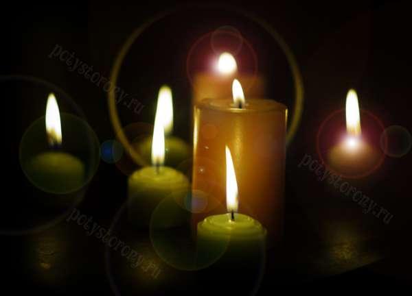 свечи и зеркала
