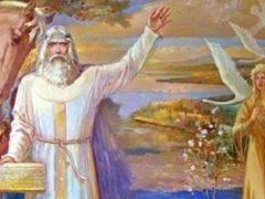 Славянские ведические мантры на каждый день