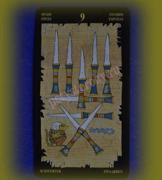 девять мечей египетские таро