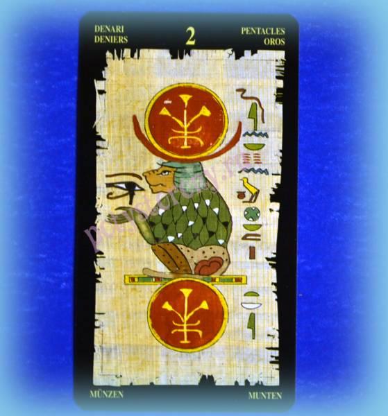 Египетское Таро. Двойка Пентаклей