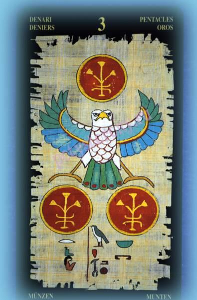 Тройка Пентаклей из Египетского Таро