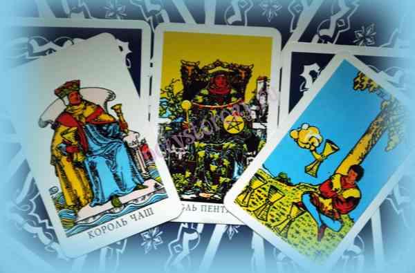король пентаклей, король и 4 кубков