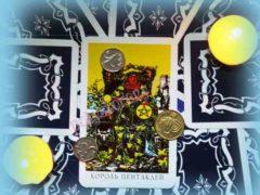 Значение карты Король Пентаклей в раскладах на отношения, любовь, работу и здоровье