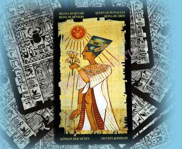 королева пентаклей египетское таро