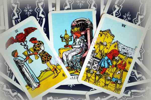королева кубков, двойка и шестерка пентаклей
