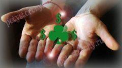 линия богатства на руке