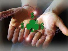 Линия денег — знаки богатства и успеха на руке