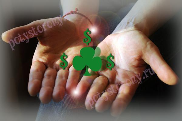 Линия успеха и удачи на руке значение в хиромантии