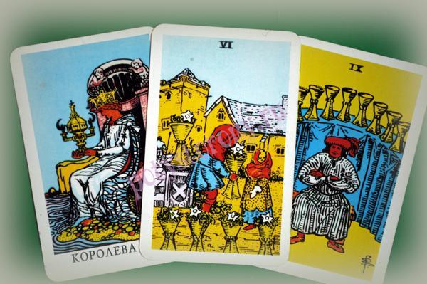 6 Чаш с картами своей масти