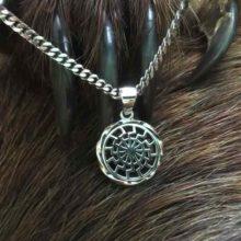 Славянский символ черное солнце: значение, история, как носить, очистить и активировать