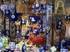 Турецкий амулет от сглаза синий глаз Фатимы