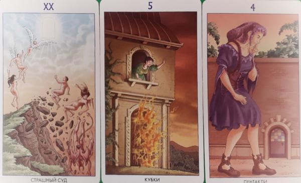 Таро прогноз для Девы на март 2019