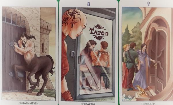 Таро прогноз для Овна на март 2019
