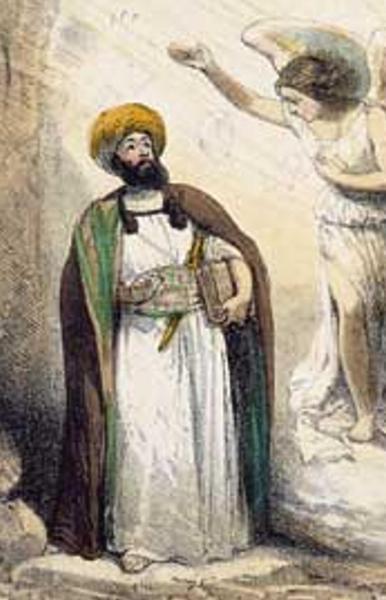 Пророк Мухаммед и Джибриль