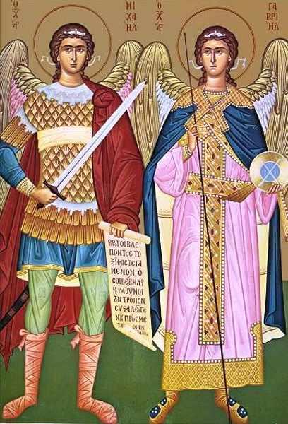 михаил и гавриил архангелы