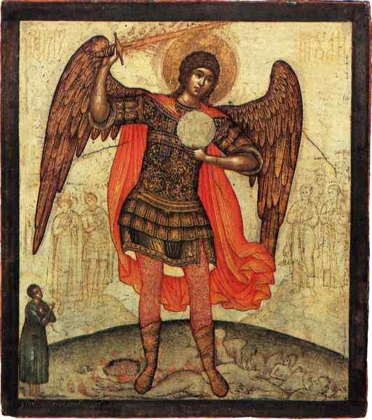 архангел михаил попирающий сатану