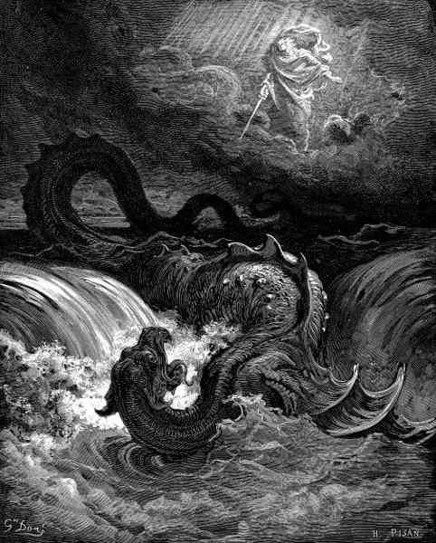 Убийство Левиафана
