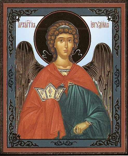 икона иегудиил