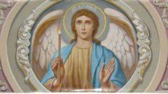 архангел иеремиил
