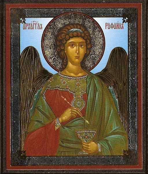 рафаил архангел икона