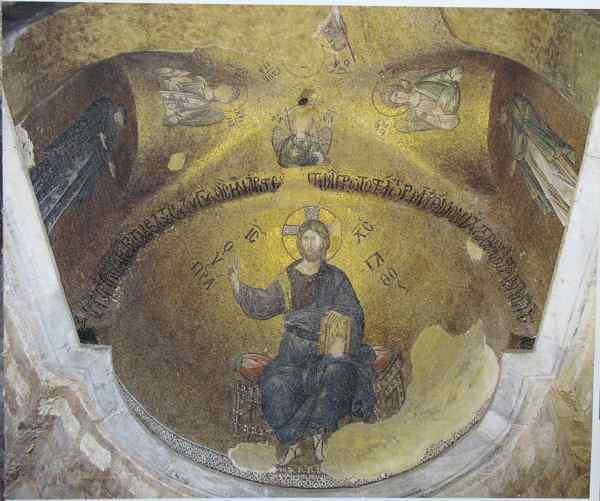 рафаил святой мозаика