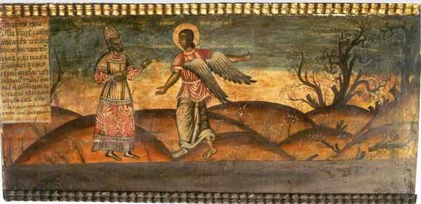 Уриил и пророк Ездра