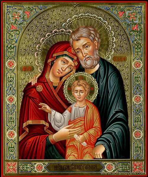 икона оберег святое семейство