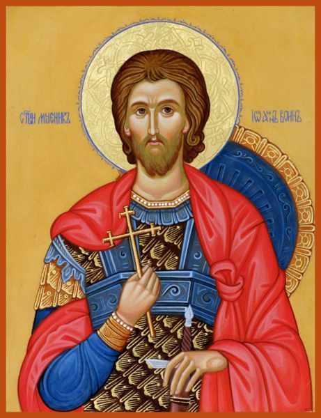 икона Иоанна Воина