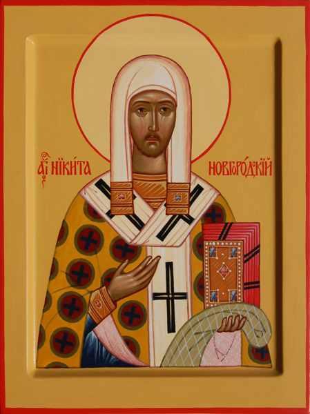 Икона святого Никиты Новгородского